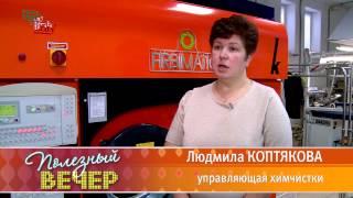 Как почистить светлый мех(, 2014-03-24T12:51:27.000Z)