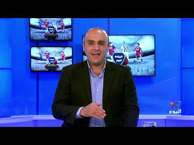 الرياضة اليوم: مناقشة تصفيات يورو 2020 وتصفيات آسيا المزدوجة وتتويج الزمالك بكأس مصر