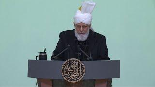 Freitagsansprache 01.01.2021: Die Gefährten (Sahaba) des Heiligen Propheten Muhammad (sa)