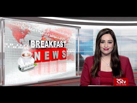 English News Bulletin – September 28, 2019 (9:30 am)
