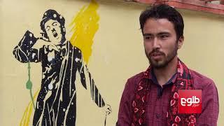 گشایش یک مرکز در کابل از بهر تولید هنر و ادبیات