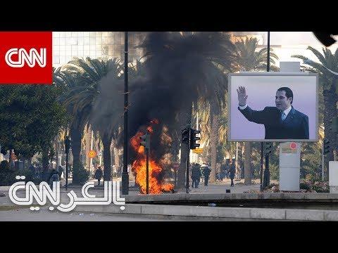 وفاة زين العابدين بن علي.. رئيس تونس الأسبق من الاستبداد إلى الهرب  - نشر قبل 4 ساعة