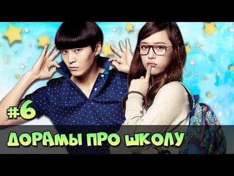 Яой - Дорамы Онлайн - Азия-ТВ: аниме и дорамы онлайн