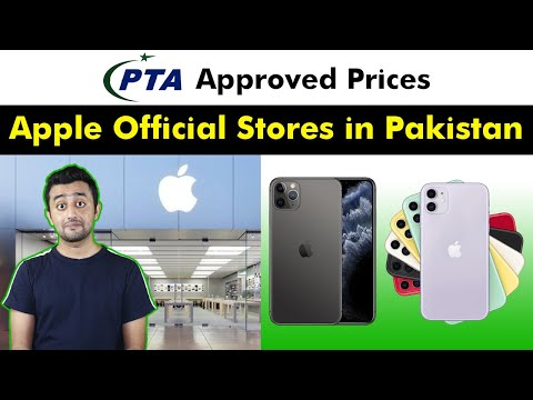 IPhone 11, IPhone 11 Pro Price With PTA Tax - Apple Official Stores In Pakistan