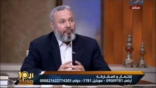 العاشرة مساء  باحث إسلامى يدعو لإنشاء فرع للأزهر فى إسرائيل !!