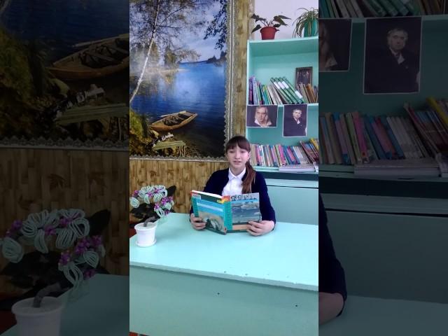 Изображение предпросмотра прочтения – КретоваВиктория читает произведение «Листы и Корни» И.А.Крылова