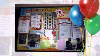 Школьные уголки(, 2013-11-07T06:11:28.000Z)