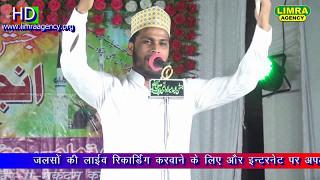 Helal Tandvi 7800948185  Part 3  29 April 2017 Azamghar HD India 2017 Video