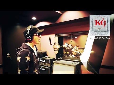 KG - あなたがいれば(Lyrics/Short Ver.)