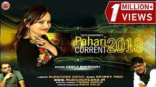 Non Stop Himachali Natti | Pahari Current 2018 | Geeta Bhardwaj | Music HunterZ
