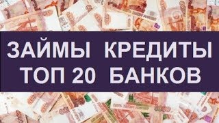Взять Займ У Частного Лица В Донецке