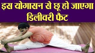 Chakki Chalanasana से घट जाएगा डिलीवरी के बाद बढ़ा वजन | Chakki Chalanasana YOGA Benefits | Boldsky