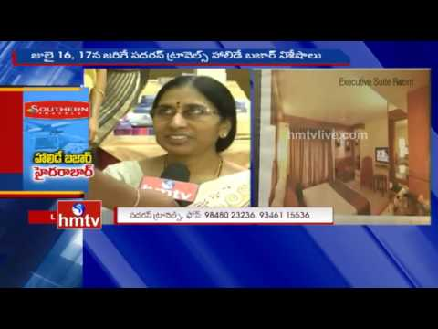 Southern Travels Holiday Bazaar In Hyderabad | Special Tour Packages | HMTV