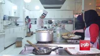 Watch: Afghan Women Run Successful Restaurant in Kabul