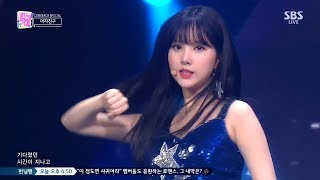 여자친구 - 밤 / GFRIEND - Time for the moon night 교차편집 Stage Mix