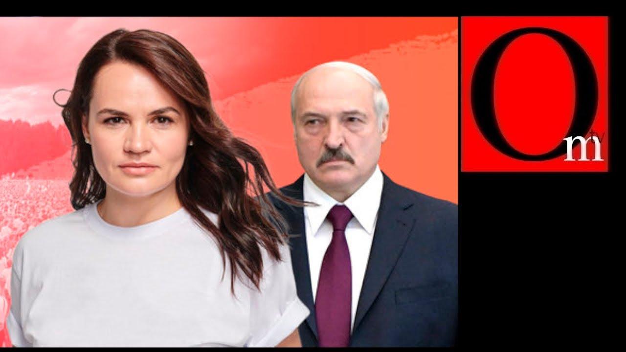 Белорусы изгоняют Лукашенко? Решающий день в истории Беларуси!