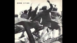 """Submarine / サブマリン"" from the Lp Norimono Zukan / 乗物図鑑 on t..."