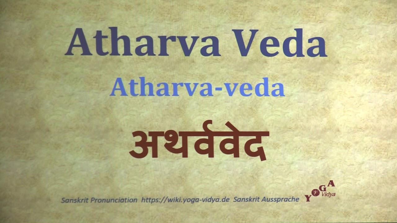 Atharva Veda अथर्ववेद Atharva veda Sanskrit Pronunciation ...