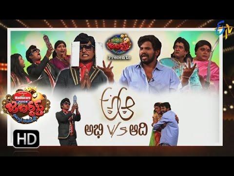 Jabardsth | 4th May 2017 | Full Episode | ETV Telugu