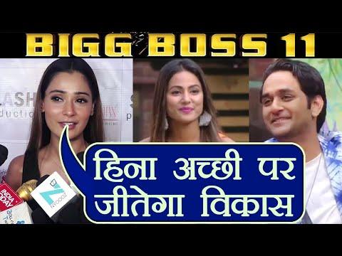 Bigg Boss 11: Sara Khan Talks About Vikas Gupta And Hina Khan; Watch Video | FilmiBeat
