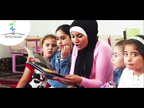 Why is reading for pleasure important? - Rana Dajani [Spotlight WISE 2014]