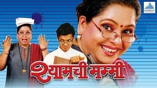 Shyamchi Mummy - Superhit Marathi Play