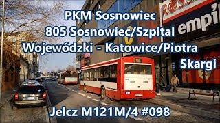 PKM Sosnowiec - linia 805, Jelcz M121M/4 #098