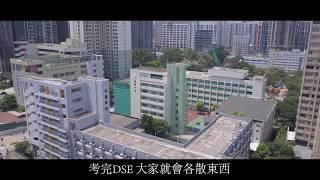 旅港開平商會中學 Hoi Ping Chamber Of Commerce Secondary School HPCCSS
