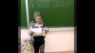 Урок рисования, посвященный Дню матери, во 2е классе ГБОУ лицей № 1793