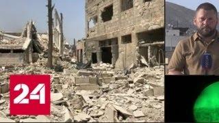 Дамаск полностью освобожден от боевиков ИГИЛ - Россия 24