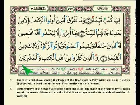 Surah Al Bayyinah (Ayah 1, repeated) - YouTube