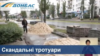 Ремонт улиц Северодонецка вызвал трудности передвижения по всему городу