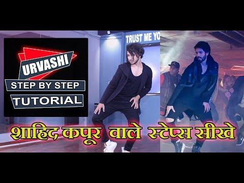 Urvashi Dance Step Tutorial | Step By Step | Vicky Patel | Hip Hop | yo Yo Honey Singh