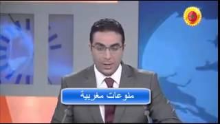عاجل: وزارة العدل تحذر من أي إعتداء على المثليين أو البنات العاريات
