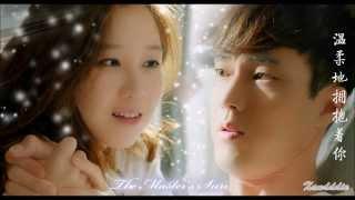 Gambar cover Touch Love(Yoon mi rae) 中文版 -- 小小艾  海上云