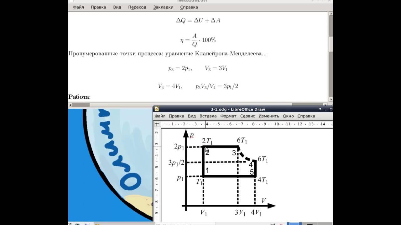 Школа решения олимпиадных задач готовые задачи по начертательной геометрии с решением