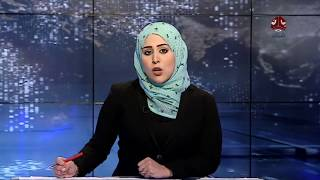 ولد الشيخ يطالب الحوثيين بوقف الانتهاكات ضد اليمنيين | مع عبدالباسط الشاجع | يمن شباب