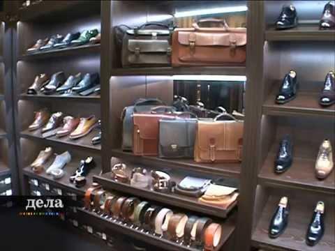 Бутик BOGATTO (обувь ручной работы). СТС программа Дела
