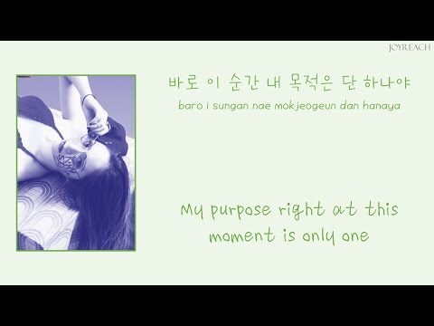 f(x) 에프엑스 - Rude Love [HAN|ROM|ENG Color Coded Lyrics]
