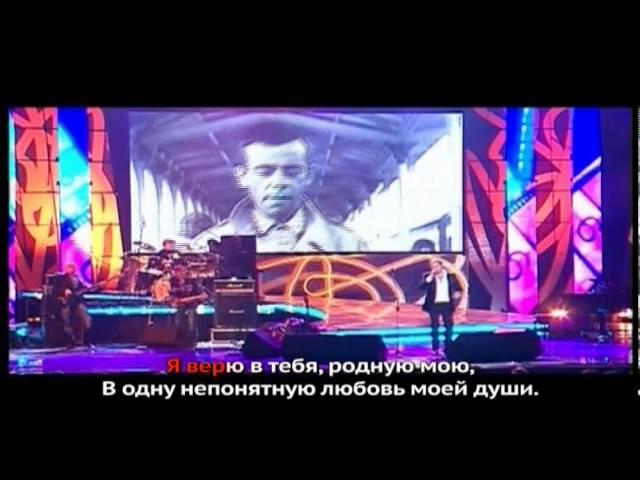 Стас Михайлов — Я верю в тебя (Караоке)
