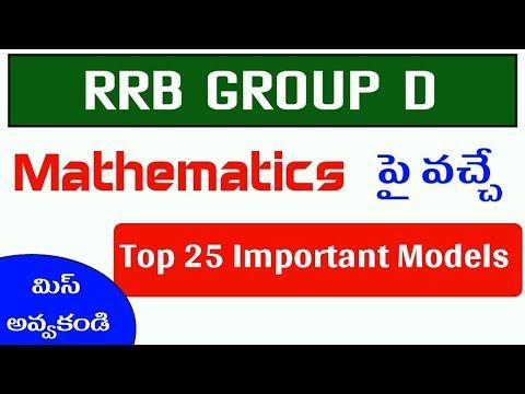 RRB GROUP D MATHS IMPORTANT BIT Models||Don't Miss||