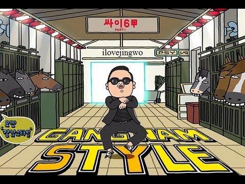 PSY - GANGNAM STYLE (강남스타일) M/V GANGNAM LION STYLE PARODY