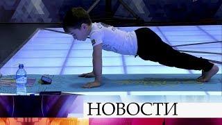 Сразу несколько мировых рекордов установил пятилетний мальчик из Чеченской республики.