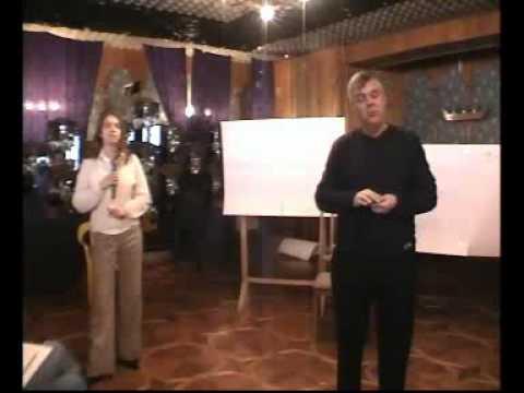 Frank Pucelik - Magic of Communication - D1P11 - Perception (negative-positive word)
