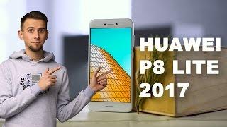 Huawei P8 Lite 2017 - новый телефон со старым названием - Keddr.com