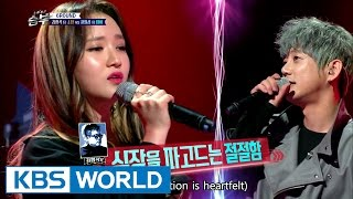 Video Please sing a duet with me [Singing Battle / 2016.12.21] download MP3, 3GP, MP4, WEBM, AVI, FLV November 2017