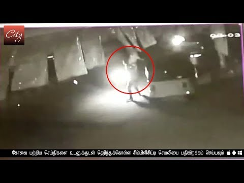Two Petrol bombs hurled at BJP office in Coimbatore