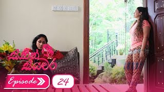 Sithin Siyawara | Episode 24 - (2018-05-28) | ITN Thumbnail