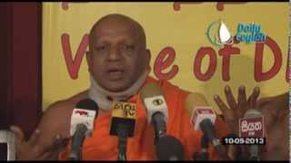 Watareka Wijitha Thero - Press Conference at Hotel Nippon-Colombo
