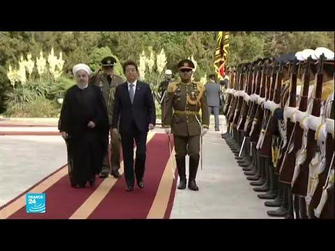 شينزو آبي أول رئيس وزراء ياباني يزور إيران منذ الثورة الإسلامية في 1979